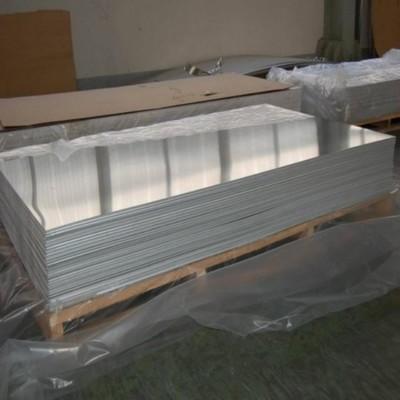 散热片 瓶盖 印刷板 炊具  热交换器用a1100/1070a/1050/1060铝板