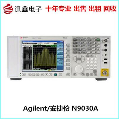 Agilent/安捷伦 N9030A EXA信号分析仪频谱分析仪租赁+出售+回收