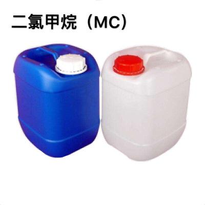 批发零售工业级二氯甲烷MC分析纯梅兰巨化山东溶剂清洗剂优质高效