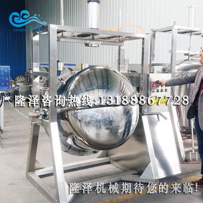 山东不锈钢高压蒸煮锅 工业用商用大型高压蒸煮锅 蒸汽加热电加热
