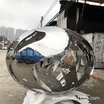 镜面不锈钢圆球雕塑 水波纹内饰设计球型雕塑摆件 直销定制厂家