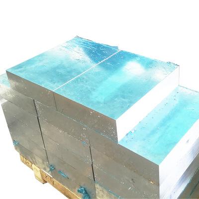 德国爱励A1100纯铝板 印刷工业A1100纯铝板 定尺切割 现货充足