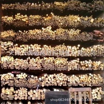 供应环保易焊接H96黄铜棒 批发实心耐蚀导电H85黄铜棒