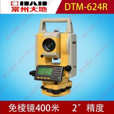 正品常州大地全站仪DTM-624R免棱镜400米2秒精度激光对点测量仪器