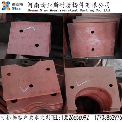 厂家可定制 型号齐全 高铬铸铁衬板 反击破碎机配件 反击破衬板
