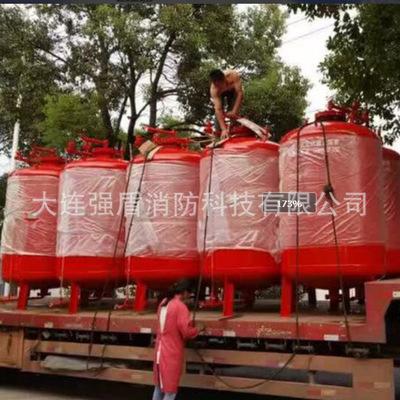 供应辽宁压力式消防泡沫罐/营口站碳钢泡沫液储罐/消火栓