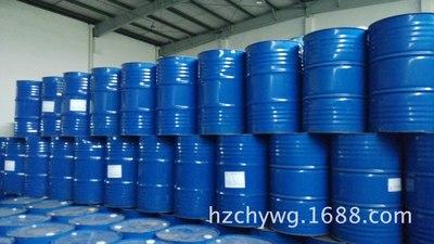 长期直接进口优质优价供应合成醇乳化剂聚氧乙烯醚乳化剂AEO-3
