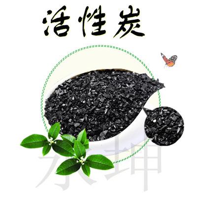 厂家供应提金椰壳活性炭 除味椰壳活性炭 水处理椰壳活性炭厂家