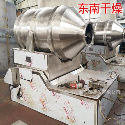 二维混合机 化工原料大型混合设备 有机复合肥圆筒型混料机械