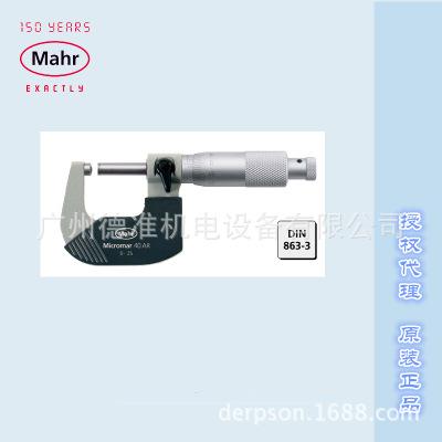 授权代理 德国马尔 Mahr球头壁厚千分尺 Micromar 40AR