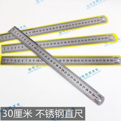 30厘米不锈钢直尺 30cm直尺钢尺 加厚钢板办公尺子 双面刻度批发