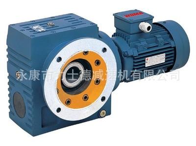 供应直角减速机 SAF67蜗轮齿轮减速机,直角转向减速机