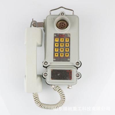全新矿用电话 KTH11矿用本安型电话机 防爆电话机 防水防尘电话