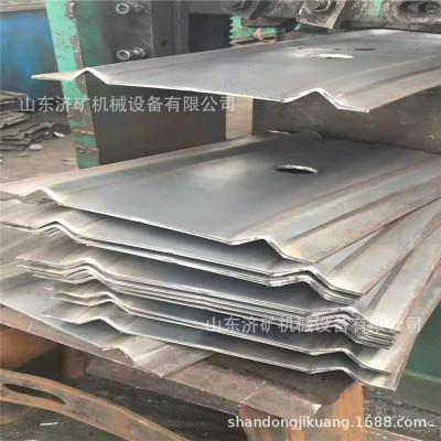 厂家供应W钢带  矿用W钢带  矿山支护用W钢带现货