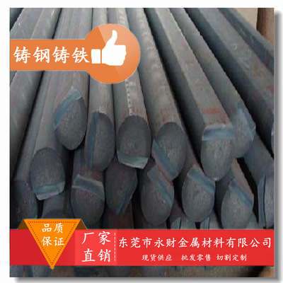 『永财金属』供应 ASTM标准32510可锻铸铁品质保证