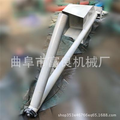 水泥螺旋给料机 粉末上料螺杆输送机 方斗螺旋振动上料机