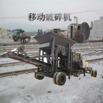 多功能大型移动破碎机制砂机移动式建筑垃圾石料移动破碎站
