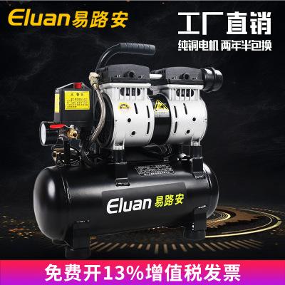 易路安E9L无油静音空压机220V压缩机木工喷漆小型气泵厂家直销