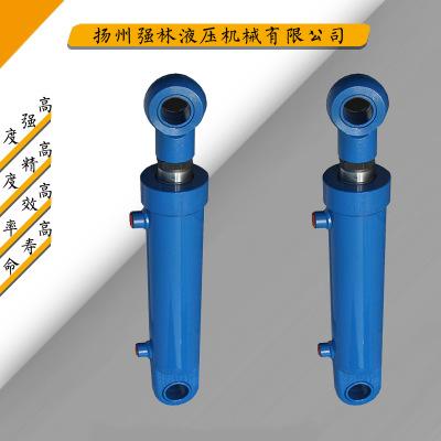 工程液压油缸 厂家直销 专业定做 各规格型号铰轴式液压油缸