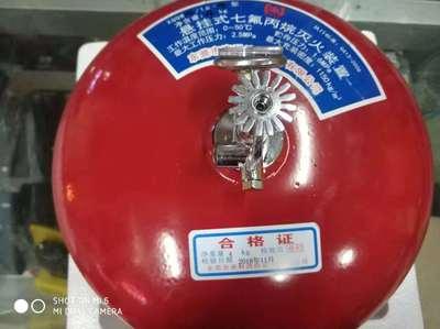 4681020公斤手提式七氟丙烷洁净悬挂式灭火器广东省自动灭