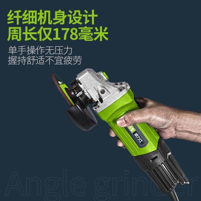 角磨机电动磨光机大功率家用小型多功能抛光工业级手磨切割