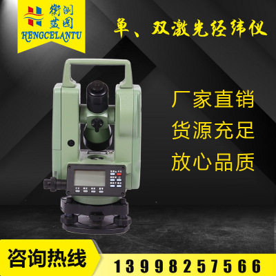 常州大地单、双激光经纬仪 DE2A.DE2A-L工程施工测量仪器