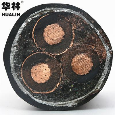 华林YJV22-3*95平方10KV铠装阻燃高压电力电缆 电线电缆生产厂家