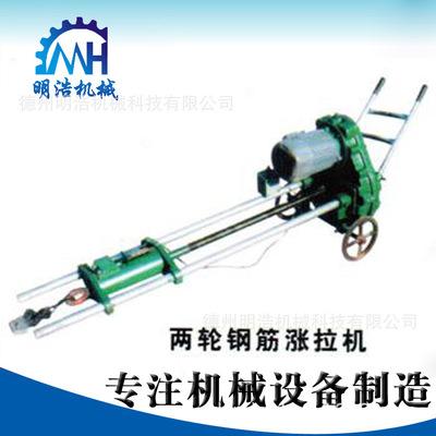 现货钢筋张拉设备 电动螺旋张拉机 预应厂专用混凝土构件拉筋机
