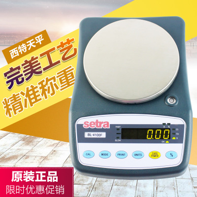 美国西特Setra/高精度电子天平BL-2000F 2000g/0.01g电子秤电子称