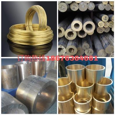 供应c17510铍铜 导电c17510铍铜棒青铜 QBe0.6-2.5铍铜板MM40铍铜