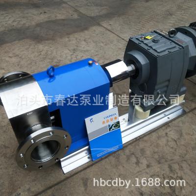 厂家直销 TLB型3方凸轮转子泵 容积式胶体泵 三叶式鞋底泵