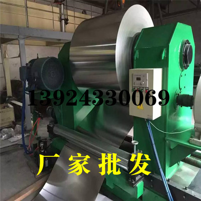 加工成形性能良好1100铝板拉丝压花1100铝合金高电导高纯度铝带
