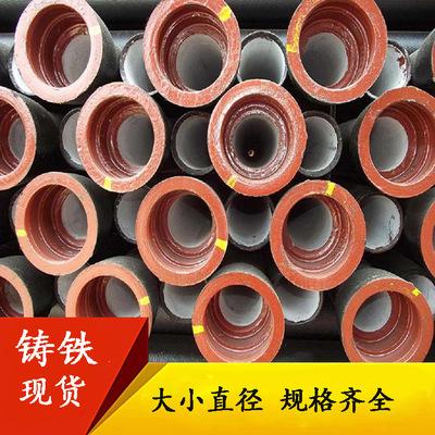 供应EN-GJS-500-7球墨铸铁 球墨铸铁棒 量大从优