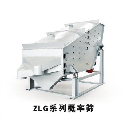德重珍珠岩筛分设备 GLS系列概率筛 砂浆分级概率筛分机厂家