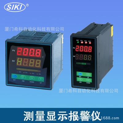 厂家直销温控仪压力高精度数显温控仪 数显表 智能数显仪