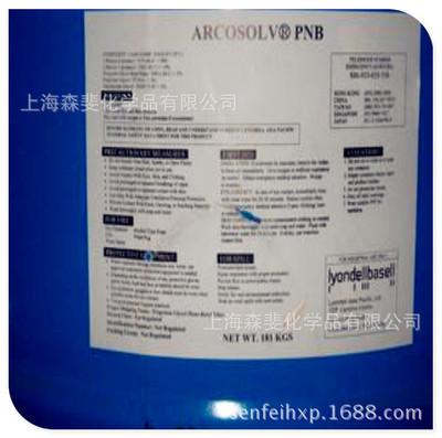 原装二乙二醇己醚价格 二乙二醇己醚用途 二乙二醇己醚产地