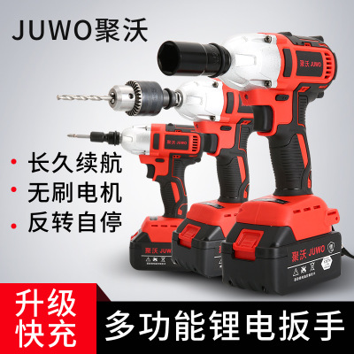 无刷电动扳手锂电充电扳手冲击汽车脚手架子工木工套筒风炮