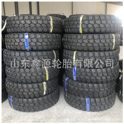 前进14.00-20 1400R20 特种越野轮胎 1600-20 16.00R20陕汽SX2190