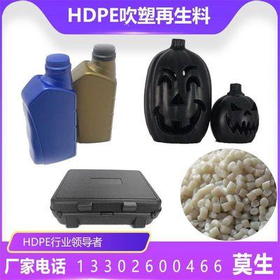 厂家直销HDPE再生料PO容器吹塑 低压聚乙烯中空HDPE吹塑 现货