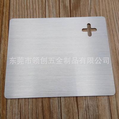 工厂直销磨砂氧化铝板  冲压拉丝铝板 表面丝印logo