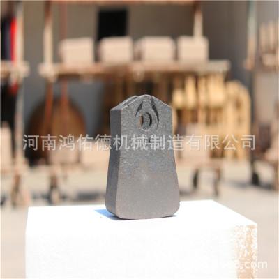 厂家直销耐磨锤式破碎机锤头 制砂机高铬合金锤头 高锰钢衬板配件