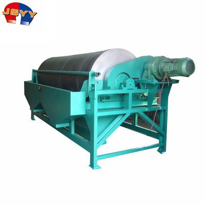 滚筒式磁选机 筒式磁选机 CTS型顺流湿式 永磁强磁磁选设备 亦杰