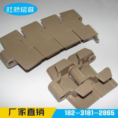 输送链板 塑料链板 顶板链 直线输送链板