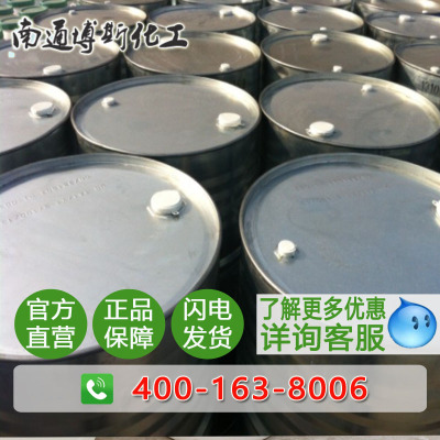 烷基酚聚氧乙烯醚硫酸铵盐TX-4SA 60% CO-436 CO436