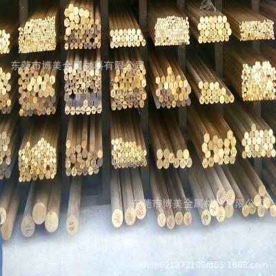 直销黄铜棒/H65黄铜棒/紫铜棒/磷铜棒/T2高导电无氧电极红铜棒