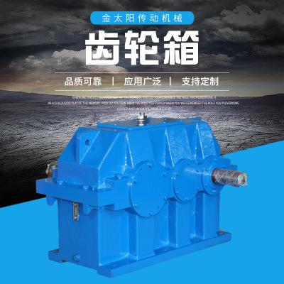 厂家生产供应硬齿面齿轮减速机 齿轮箱 非标齿轮减速机定制