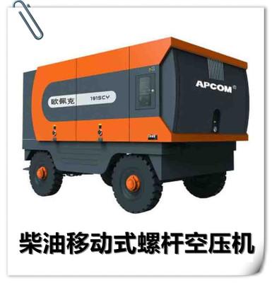 志高柴移空压机3立方-33立方 ODM品牌运营商 上海欧佩克