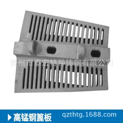 厂家供应高锰钢衬板 锤头 球磨机配件 破碎机配件批发