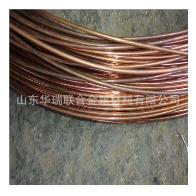 供应磷铜丝0.03-8.0 磷铜方线 C5191无铅磷铜丝 T2导电专用紫铜线