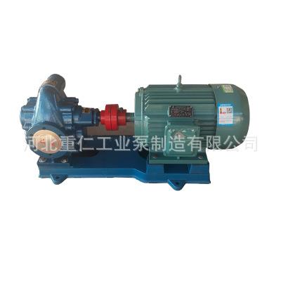 KCB型齿轮油泵 润滑油泵 耐高温防爆铜齿轮铸铁油泵 KCB齿轮泵